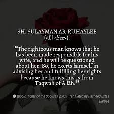 image about family in islamic quotes by hijabi👑soul