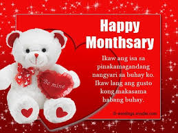 love quotes for th monthsary hd jpg