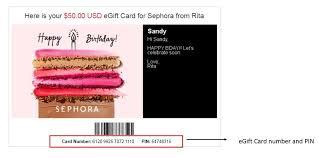 gift card faqs sephora