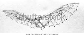 Pencil Drawing Sketch Stock Illustration 703868935