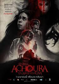 """HD-ดูหนัง] """"Achoura"""" อาชูร่า มันกลับมาจากนรก เต็มเรื่อง เว็บดูหนัง ..."""