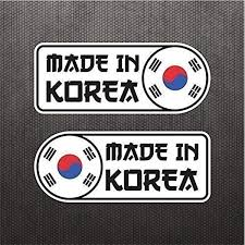 Amazon Com Made In Korean Sticker Set Vinyl Decal Badge For Korean Car Suv Quarter Panel Emblem Vinyl Sticker Compatible With Hyundai Kia Vehicles Handmade
