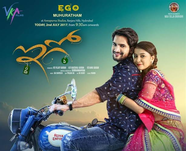 Ego (2018) Telugu WEB-DL – 480P | 720P – x264 – 400MB | 1.4GB – Download