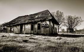 بيوت قديمة جدا