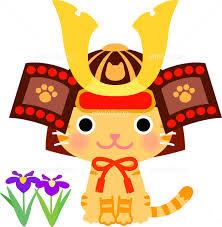 五月人形の兜をかぶった猫 イラスト素材 [ 5499008 ] - フォトライブ ...