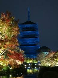 東寺や京都タワーが青に染まる 10年目の「ブルーライトアップ」で - 烏丸経済新聞
