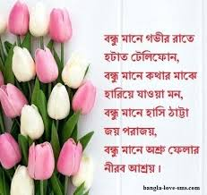 funny quotes about life in bengali eamesoffice org