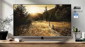 Tư vấn nên mua Tivi hãng nào tốt và bền nhất hiện nay 2020
