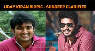 Rumors On Uday Kiran Biopic! Sundeep Kishan Clears It! | NETTV4U