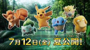 Pokemon the Movie: Mewtwo Strikes Back EVOLUTION - renders for ...