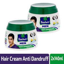 parachute hair cream anti dandruff 2x140ml