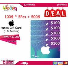 500 100 5 itunes gift card u s