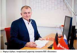 Россия — ключевой рынок для Viessmann   Архив С.О.К.   2018   №12