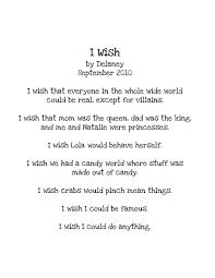 i wish poems let s explore