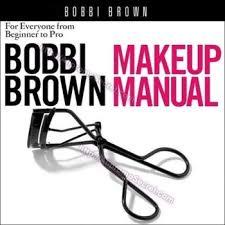 makeup archives alipromosecret