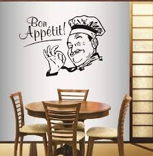 Amazon Com In Style Decals Wall Vinyl Decal Home Decor Art Sticker Bon Appetit Phrase Winking Cook Chef Kitchen Cafe Restaurant Room Removable Stylish Mural Unique Design 547 Home Kitchen