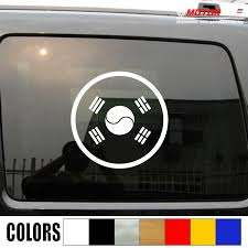 Korean Pride South Korea Flag Decal Sticker Car Vinyl Pick Size Color No Bkgrd Round Car Stickers Aliexpress