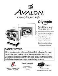 avalon olympic 1190 owner s manual