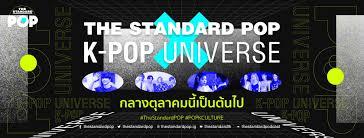 THE STANDARD POP - Home