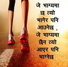 a quote in i friendship day quotes happy life quotes