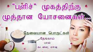 face makeup tips in tamil age
