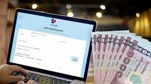 ลงทะเบียนคนละครึ่ง เตรียมใช้สิทธิ์เงิน 3,000 บาท สอนวิธีใช้ง่ายๆ ไม่ยุ่งยาก