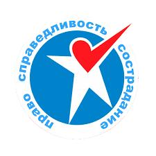 "Image result for фото движение права человека"""