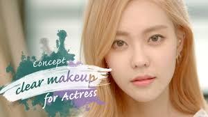 how to do makeup like a k drama actress