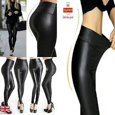 faux leather leggings wet look shiny