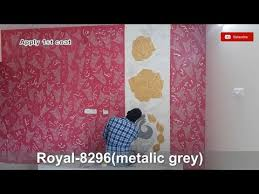 royale play interior walls textured