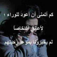 صور كلام حزين عن الفراق كلمات معبرة كلهاحزن لبعادك عني صور حزينه