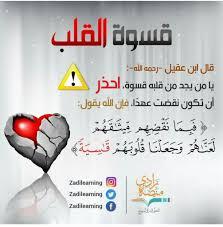 زاد الشوق Islamic Pictures Amazing Photos Nice Picture Our Flickr