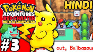 Pikachu Se Samna! ? Pokemon Adventures Red Chapter Ep. 3 In Hindi - YouTube