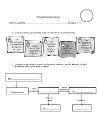 Ficha de Pentecostes