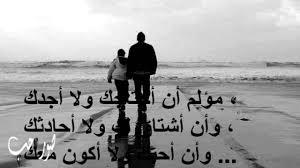 قصص حب حزينة اشهر قصه حب حزينة مساء الورد