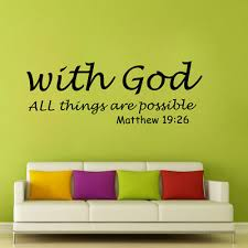 Bible Verse Wall Decals Christian Quote Vinyl Wall Art Stickers Religious Decor Ebay