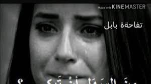 صور بنات حزينات تصميمي الوصف Youtube
