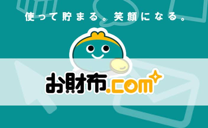 """「お財布.com」の画像検索結果"""""""