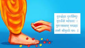 guru purnima sanskrit slokas about guru from vedic texts