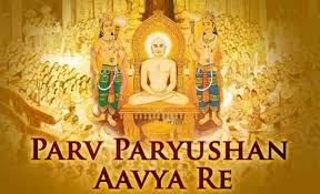 paryushan parva status for whatsapp facebook images