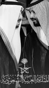 نايف On National Day Saudi King Salman Saudi Arabia Saudi
