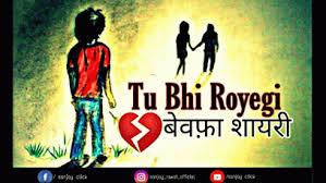 hd videos of punjabi hindi