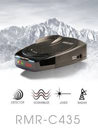 laser radar detector scrambler