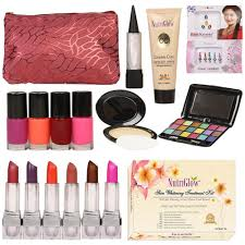 plete make up cosmetic pouch