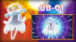 Brand New Pokemon Sun and Moon Ultra Beasts Analysis and Trailer!
