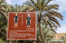 oman dress code in 2020 what to pack