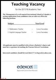 best teaching jobs in sri lanka images teaching jobs