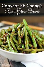 copycat pf chang s y green beans