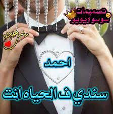 منشن باسم احمد ومحمد ومصطفي ادمن سوسو