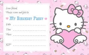 printable o kitty birthday party
